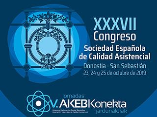Becas para el XXXVII CONGRESO DE LA SOCIEDAD ESPAÑOLA DE CALIDAD ASISTENCIAL.