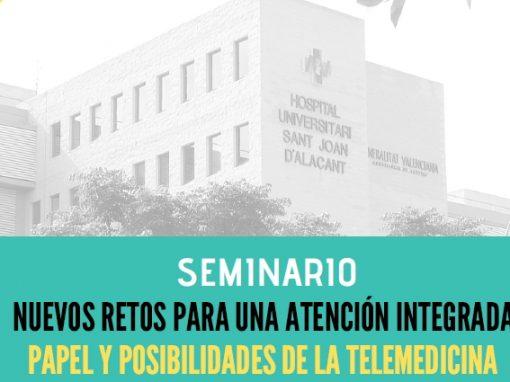 Seminario: Nuevos retos para una atención integrada