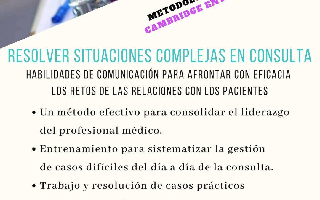 Resolver situaciones complejas en consulta